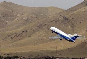 یک هواپیمای مسافربری در ولایت غزنی افغانستان سقوط کرد