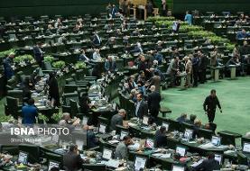 متن طرح پیگیری حقوق ایرانیان از دولت انگلیس