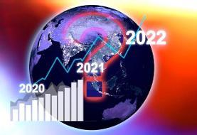 چین یا ایالات متحده، اقتصاد برتر ۲۰۲۰ است؟