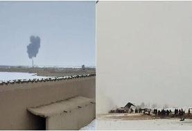 هواپیمای سقوط کرده در خاک افغانستان متعلق به کدام کشور است؟
