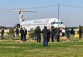 فیلم ۲ حادثه هوایی در ۲۴ ساعت که به خیر گذشتند: پرواز تهران ـ ماهشهر و آتش سوزی موتور پرواز گرگان به تهران