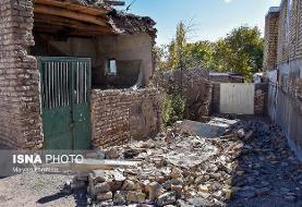 تخریب در دو روستا در پی زلزله استان فارس