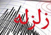 وقوع زلزله در سومار