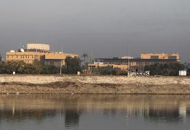 احزاب شیعه عراق حملۀ راکتی به سفارت آمریکا را محکوم کرده و ناقض حاکمیت ...