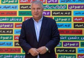 پروین: قلعهنویی و دایی فرقی ندارند، سرمربی تیم ملی ایرانی باشد