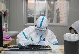 ویروس کرونا به آلمان هم رسید