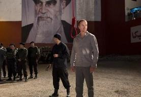 سریال ضدایرانی-اسلامی «میهن» در راه است