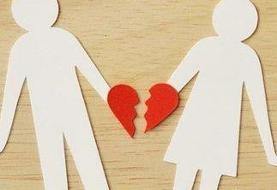 چگونه طلاق را به روشی&#۸۲۰۴; ساده به&#۸۲۰۴; کودکان تفهیم کنیم؟