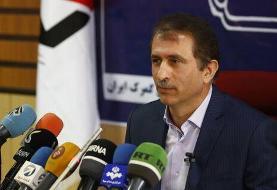 تجارت خارجی ۱۰ ماهه ایران به ۷۲ میلیارد دلار رسید