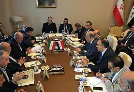 رسوب طلب ۵ میلیارد دلاری تهران در بانک مرکزی عراق؛ بغداد به دنبال جایگزین گاز ایران