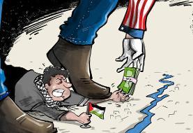رئیس جمهور فلسطین: بیت المقدس فروشی نیست