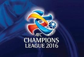 AFC بیانیه خود را اصلاح کرد؛ میزبانی تیمهای ایرانی به قوت خود باقی ماند+ عکس
