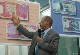 میلیاردها دلار پول ایران در عراق خاک میخورد