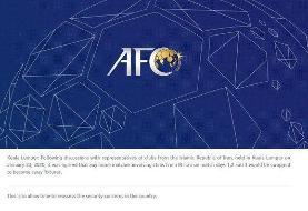 بازگشت شرط «بررسی امنیتی» به میزبانی ایران در لیگ قهرمانان آسیا