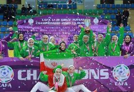قهرمانی دختران ایران در تاجیکستان