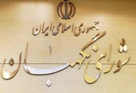 ۶۸ مورد گزارش از تخلفات انتخاباتی به دفاتر نظارت ارجاع شد