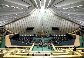 مجلس در مورد همکاری با آژانس تصمیمگیری میکند