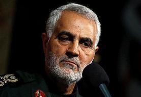 واکنش خانواده سردار سلیمانی به بازداشت فردی که عکس حاج قاسم را پاره کرد