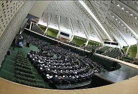 رقابت ۱۳۶۱ نفر بر سر ۳۵ کرسی نمایندگی در استان تهران/ زنان برای دستیابی به ۲۲۹ کرسی مجلس رقابت ...
