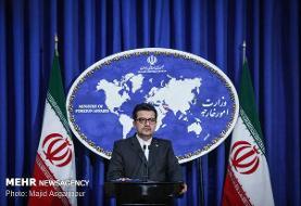 برخورد مرزبانی آمریکا با ایرانیها، نژادپرستی محض است
