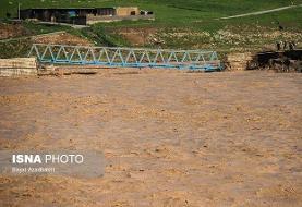 علت بارشهای شدید جنوب کشور چیست؟