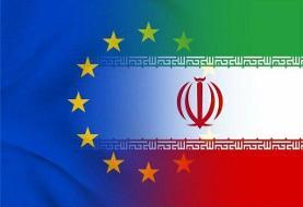 اروپا در مکانیسم ماشه بیشتر به دنبال مذاکره است تا رفتن به شورای امنیت