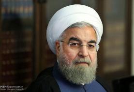 روحانی از موافقت رهبری با برداشت یک میلیارد یورو از صندوق توسعه ملی قدردانی کرد