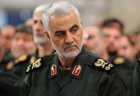 اعتراف منبع نزدیک به کنگره آمریکا درباره عملیات ترور شهید قاسم سلیمانی