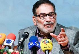 شمخانی: قرار است راهبرد فشار حداکثری بر ایران با کلیدواژه کرونا ...