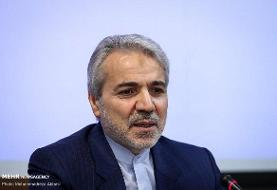 برنامه ریزی ۲۳ هزار میلیارد تومانی برای جهش تولید در وزارت نیرو
