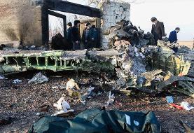 پیکر ۵۰ نفر از جانباختگان هواپیمای اوکراینی شناسایی شد