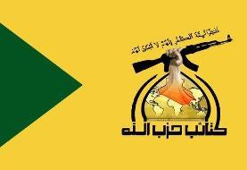 گزارشهای تأیید نشده از حمله هواپیماهای ناشناس به مقر حزبالله عراق