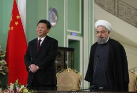 تمجید روحانی و جهانگیری از قرارداد ۲۵ ساله ایران و چین