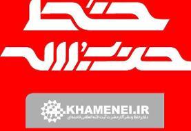 خط حزب الله با عنوان «این است آزادی بیان!؟» منتشر شد