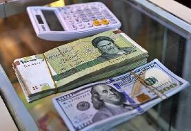 قیمت ارز در بازار آزاد در روز پنجشنبه ۱۰ مهر