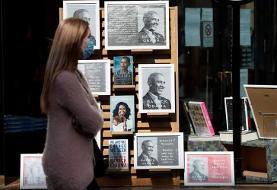تغییر تاریخ اعلام برنده بوکر به دلیل انتشار کتاب خاطرات اوباما