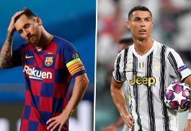 تقابل رونالدو و مسی در جذابترین دیدار لیگ قهرمانان ۲۰۲۰