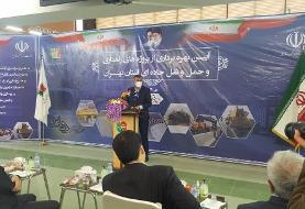 وزیر راه: کمربندی سوم تهران پاییز امسال افتتاح میشود / این کمربندی ۱۵۷ کیلومتر طول دارد