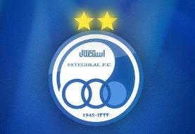 سرپرست موقت باشگاه استقلال مشخص شد