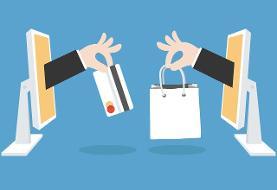 افزایش ۴۰ % فروش اینترنتی در اصفهان بعد از کرونا