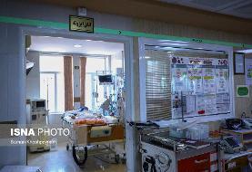 (تصاویر) وضعیت سیاه کرونا در بیمارستان امین اصفهان