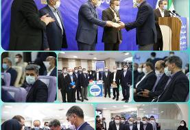 قدردانی دانشبنیانها از حمایت مدیرعامل بانک صادرات ایران
