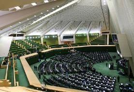 تهیه طرح ممنوعیت خروج مسئولان نظام از کشور پس از اتمام مسئولیت