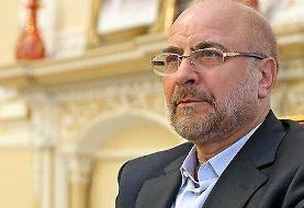 قالیباف درگذشت یک نماینده دوره هفتم مجلس را تسلیت گفت