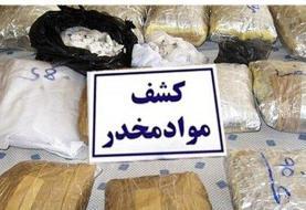 کشف ۸۸۵ کیلوگرم مواد مخدر در کردستان