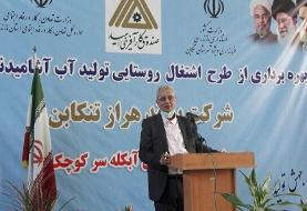 بیکاری یک میلیون و ۵۰۰ هزار ایرانی بر اثر کرونا