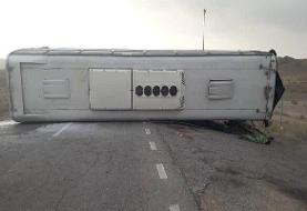 اتوبوس کارگران بافقی معدن چادرملو واژگون شد