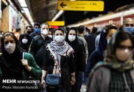 واکسن کرونا در حال حاضر ماسک است/نگران فضاهای بسته هستیم