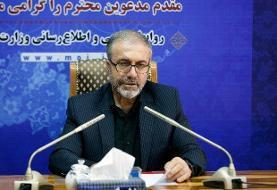 محدودیتها تا پایان سال ادامه دارد/ بررسی وضعیت تهران به صورت ویژه