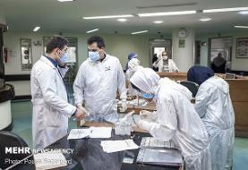 وضعیت تجویز داروی «رمدسیویر» در بیمارستان ها